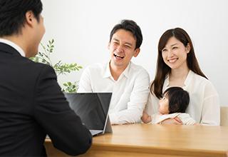 【4】住宅ローンを選ぶ